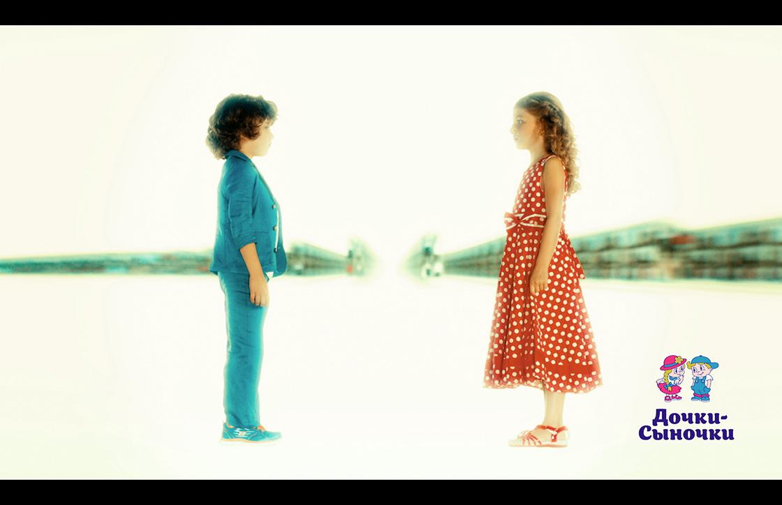 Дочки-Сыночки School Commercial