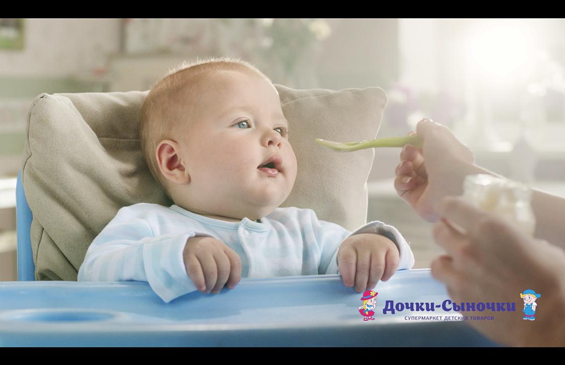 Дочки-Сыночки Baby Commercial