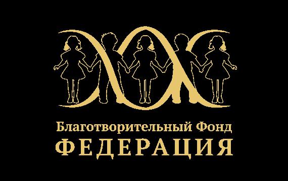 Фонд Федерация